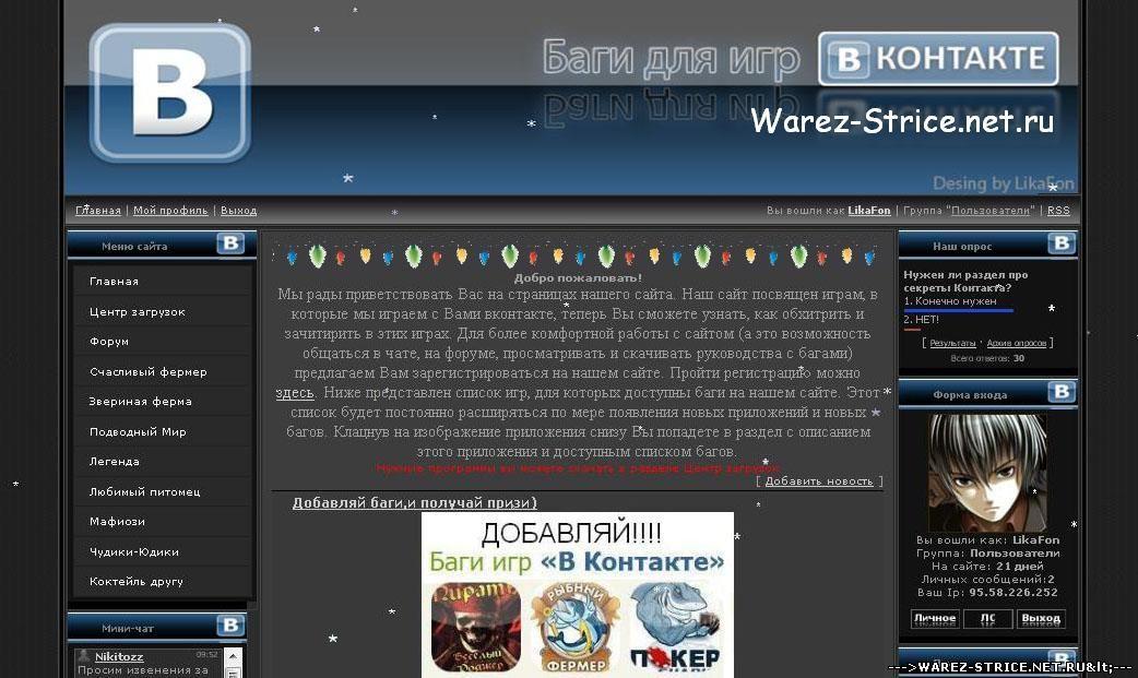 Онлайн игразнания зомби ферма. Маджонг жук - жонг играть онлайн